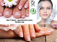 Шаг 3. Крем - интенсивное увлажнение кожи