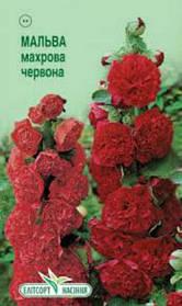 Семена Мальвы махровая красная 10 шт.
