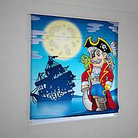 Римські фотошторы казковий пірат