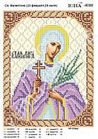 Схема для вышивки бисером именной иконы св. Валентина