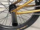 Дитячий підлітковий велосипед TopRider BMX-5 колеса 20 дюймів золотий, фото 5