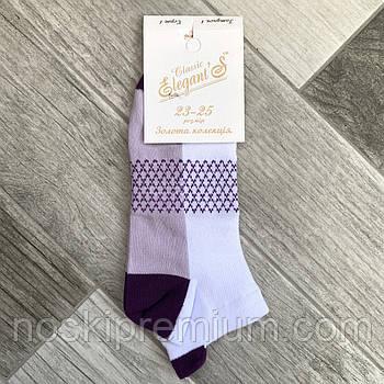 Носки женские короткие хлопок с сеткой Элегант Fitness, 23-25 размер, белые, 01771