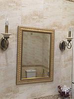 Зеркало для ванной комнаты,прихожей,спальни