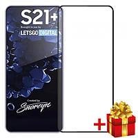 Защитное закаленное cтекло для телефона Samsung Galaxy S21 Plus Черный, фото 1