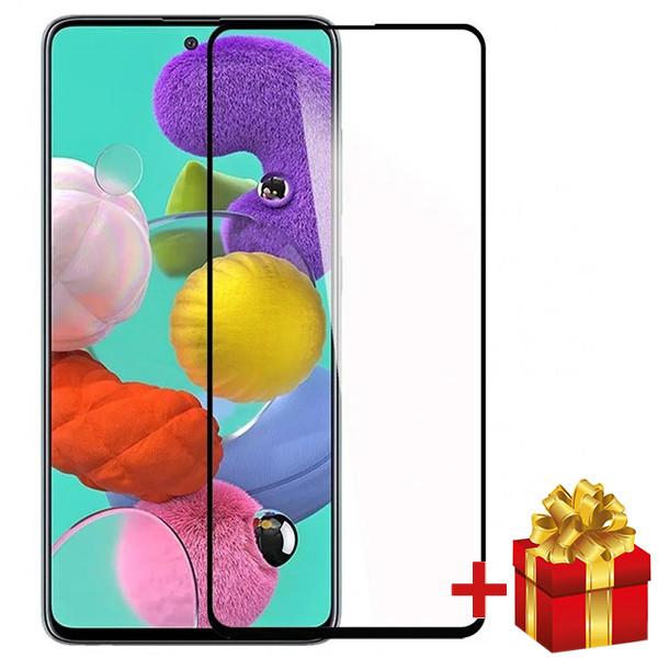 Захисне і загартоване скло для Samsung Galaxy M31s c рамкою Чорний