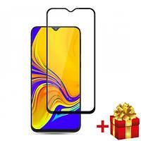 Защитное cтекло Samsung Galaxy M21 c рамкой Черный
