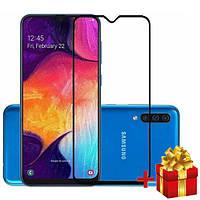 Захисне скло Samsung Galaxy А50 c рамкою Чорний