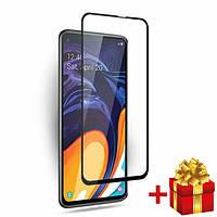 Защитное стекло  Samsung A60  (2019) На весь экран, фото 1