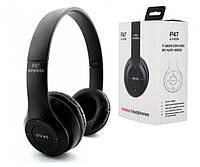 Бездротові стерео навушники Р47 Bluetooth з мікрофоном (Чорні)