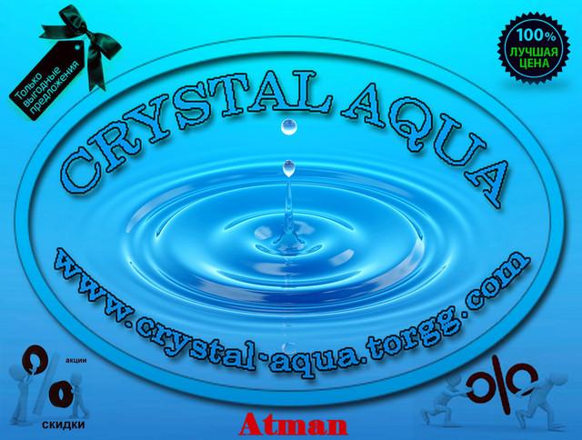 Новые поступления в интернет магазине CRYSTAL AQUA!