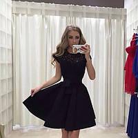 Платье женское Айс