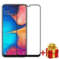 Защитное стекло для Samsung A21  Premium (тех.упаковка)
