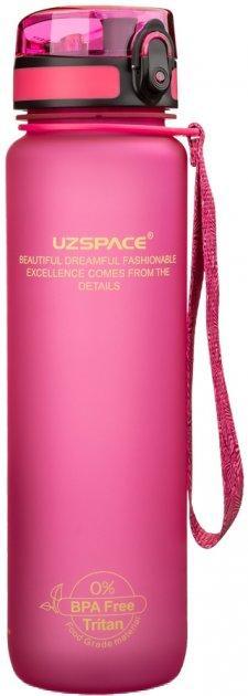 Бутылка для воды UZspace Frosted 1000 мл Розовая