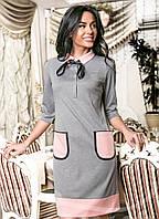 Женственное деловое платье S M L