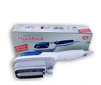 Паровая щетка Steam Brush - отпариватель для одежды