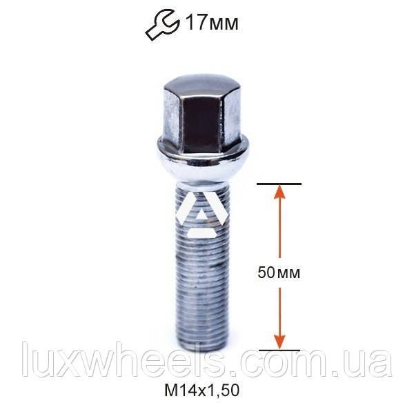Болт колесный A184195 Cr M14х1,5х50мм Сфера Хром Ключ 17