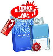 Armand Basi L'eau Pour Homme Хорватия Люкс качество АА++  Арманд Баси Льо Пур Ом