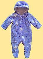 """Человечек детский теплый сиреневый, """"Звездное небо"""", 68 см"""