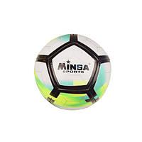 Мяч футбольны E31270 диаметр 20 см (Бирюзово-желтый)