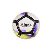 Мяч футбольны E31270 диаметр 20 см (Фиолетово-желтый)