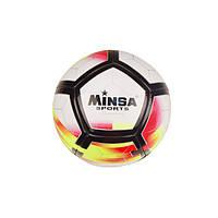 Мяч футбольны E31270 диаметр 20 см (Красно-желтый)