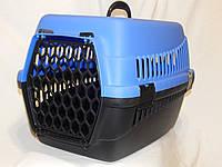 Контейнер для переноски и перевозки животных.