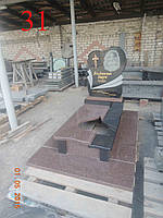 Памятник детский