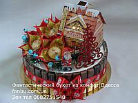 """Конфетный подарок """"Чаепитие в зимней избушке"""", фото 1"""