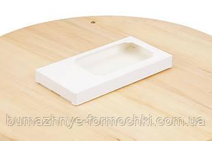Коробка для шоколада, белый, 155х75х11 (50 штук)