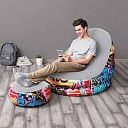 Надувное кресло с пуфиком Велюр граффити 121-100-86 см с подстаканником