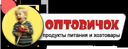 """Интернет магазин   товаров  оптом """"Оптовичок"""""""