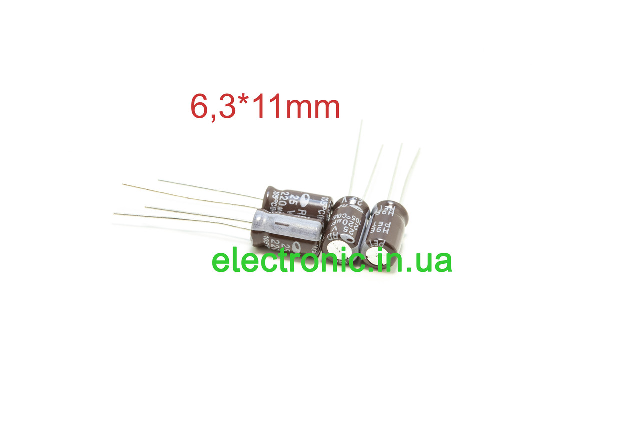Samwha RD series 220 мкФ 25 В 6,3*11 мм