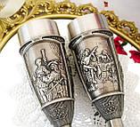 Два високих олов'яних келиха на ніжці, харчове олово, Шедеври живопису, 250 мл, фото 5