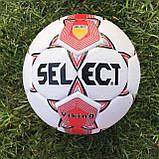 М'яч футбольний SELECT VIKING №5 MS-2315, фото 4