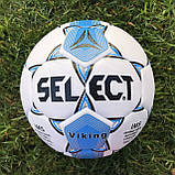 М'яч футбольний SELECT VIKING №5 MS-2315, фото 5