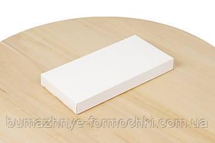 Коробка для шоколада, белая, без окна 160х80х17