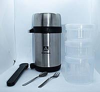 """Термос """"Арктика"""" харчовий 1,5 л (3 контейнери) 403, фото 1"""