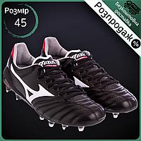 Распродажа! Бутсы футбольные без носков взрослые мужские MIZUNO Черный (OB-119-BKR) 45