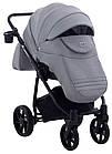 Коляска дитяча 2в1 універсальна з сумкою і підсклянником Adamex Hybryd Plus BR204 світло-сірий - сіра шкіра, фото 6