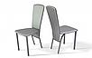 Обідній стілець - Трініті, фото 4