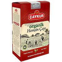 Органічний турецький чорний чай без ароматизаторів CAYKUR ORGANIC HEMSIN 400 грам, фото 1