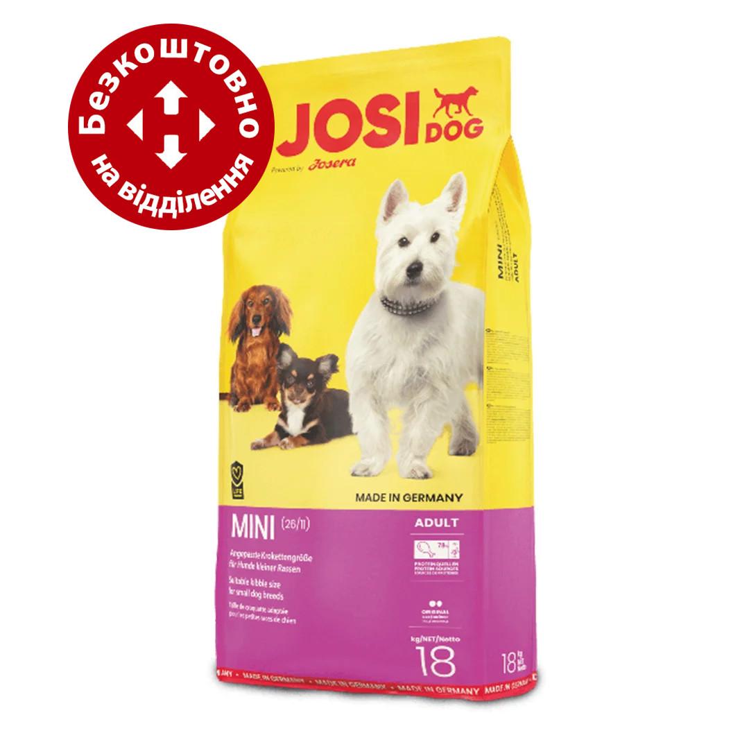 Josera JosiDog Mini 18кг - для собак дрібних порід