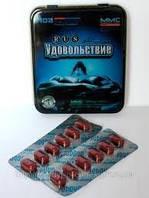 Препарат для потенции Удовольствие.12 капсул упаковка
