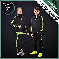 Распродажа! Костюм спортивный детскийLIDONG Кофта и штаны для мальчика и девочки Черно-зелёный (LD-2001T) 32