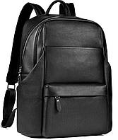 Рюкзак Tiding Bag B3-161A