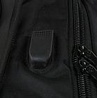 Подростковый Взрослый Рюкзак Портфель городской C 43534 с USB кабелем / синий, фото 2