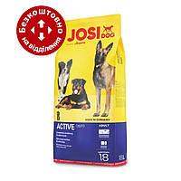 Josera JosiDog Active 18кг-для дорослих активних собак