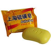 """ОРИГИНАЛ Серное мыло от псориаза,экземы,себореи,угрей,прыщей """"Sulfur Soap Liuhuang """" 85 гр."""
