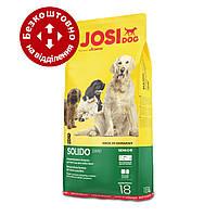 Josera JosiDog Solido 18 кг - корм для малоактивних і літніх собак