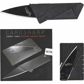 Ніж складаний кишеньковий кредитка 8,5*5,5 см, лезо 6см X1-232